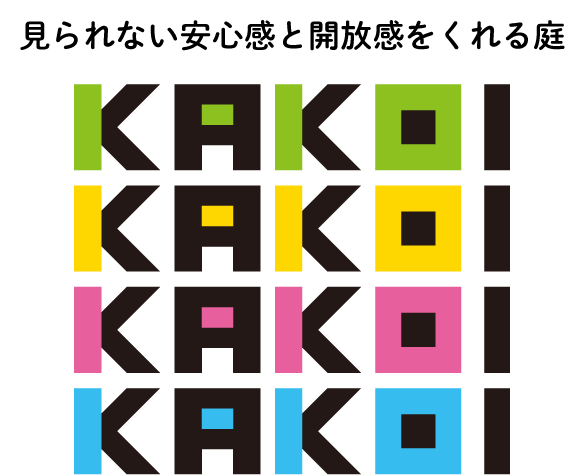 KAKOI